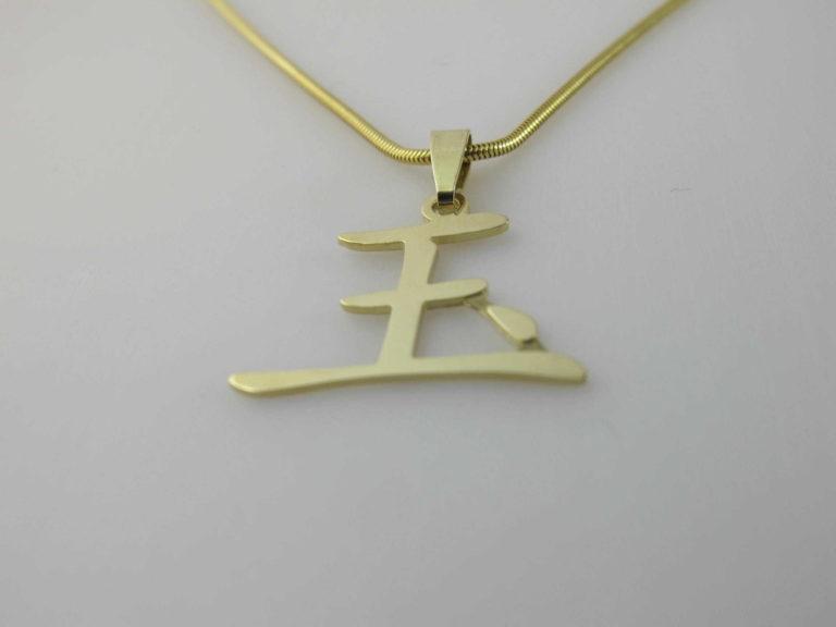 Symbool sieraden